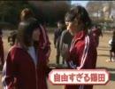 麻里子様とオカロ