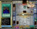 遊戯王 遊戯王オンライン 遊戯さんロールプレイその3
