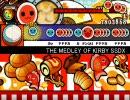 【太鼓さん次郎】星のカービィ組曲「THE MEDLEY OF KIRBY SSDX」プレイしてみた