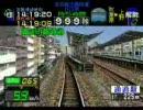 (中国人)電車でGO! Pro1 103系快速(Ⅱ)