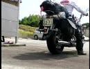 【ニコニコ動画】バイクで北海道に帰ってみた。~2010夏ツーリングpart1・出発編~を解析してみた