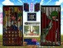 タマトジク 【そろばん】 thumbnail
