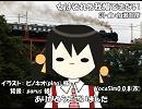 http://tn-skr.smilevideo.jp/smile?i=11834160