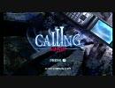 第52位:CALLING ~黒き着信~ 絶叫プレイすると 思うよぉ part1