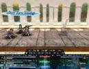 聖なるかな まったりプレイをする-2章の戦闘ダラバ-