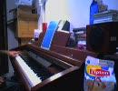 ヱヴァンゲリオン ヤシマ作戦 ピアノアレンジ