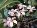 Evbointh-One Wish(Daniel Kandi&Mark Andrez Remix) [Anjunabeats]