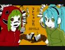 【ニコニコ動画】【作業用BGM】 ハチさんボカロほぼ全曲メドレー【修正版】を解析してみた