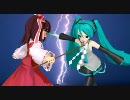 【第5回MMD杯本選】MMD大戦【VOCALOIDvs幻想郷vs765プロ】 thumbnail