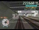 電車でGO! FINAL Win版 中央線上り 快速 #3 中野-東京間 音入れ替え