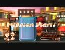 【ゆっくり実況】ゴミ箱-GOMIBAKO-Mission1 thumbnail