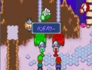 フルボイス マリオ&ルイージRPG その9