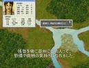 東方三国志6 ~レティとバカルテット&プリズム一家物語16~