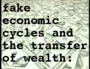 邪悪な国際銀行家が世界を動かす