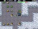トルネコの大冒険2 剣のダンジョン(GBA版)Part3