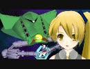 【第5回MMD杯本選】少女の想いと機動兵器【鏡音レン】【MMV】 thumbnail