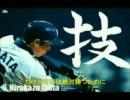 【アジア王者】中日ドラゴンズが倒せない【53年ぶり日本一】