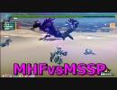 【カオス実況】XBOX360版MHFを4人で実況してみた8/23【MSSP】 thumbnail