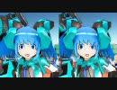 【第5回MMD杯本選】リリ子さん×2 でぽっぴっぽー(立体視)【リリリリ祭り】 thumbnail