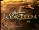 ジム・ヘンソンのストーリーテラー 第5話「兵士と死に神」 1-2