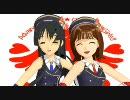 【第5回MMD杯本選】ライブステージでHeartGoesBoom!!【アイマス+けいおん!】 thumbnail