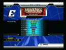 DDR SuperNOVA2 PARANOiA HADES (DP BASIC) トレーニング