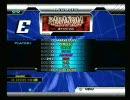 DDR SuperNOVA2 PARANOiA HADES (DP BASIC) トレーニング