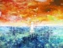 【巡音ルカ】Happy Days【オリジナル】 thumbnail