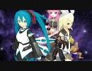 【第5回MMD杯本選】創聖のミクエリオン thumbnail