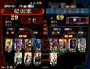 【三国志大戦3】2の覇王覇者ルーパーが大会でどうのこうの 91