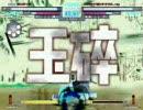 アカツキ電光戦記Z 01 VS fw(七橋)さん