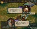 混沌三国志IX - 55 - B