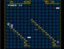 ファミコン版 裏バベルの塔 57~60面