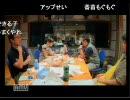 【8月17日】TBSラジオ ニュース探究ラジオ Dig【戦後65年に考える!】⑤