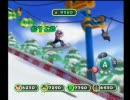マリオパーティ6 まわってスノーボード