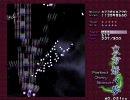 【東方】妖々夢Normalに時咲夜さんとおでかけ【実況】part1a thumbnail