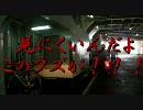 【ニコニコ動画】【北海道以外でも】~本州で手を振ってみた~【ピースサイン】再検証Verを解析してみた