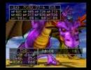 ドラクエ8 二分でわかる永遠の巨竜