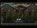 【プレイ動画】PS版悪魔城ドラキュラX 月下の夜想曲 その6