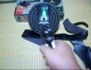懐かしい昭和レトロ玩具、光線銃! 70年代からの光線銃で遊んでみた