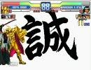 【MUGEN】ありえん!チームトーナメント part20