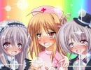 ヤンデレの妹と双子は三人では入院もできない