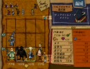 7 セブン ~ アルメセラ年代記をプレイ Part41-B-2/2