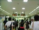 【C78】コミックマーケット78 2日目 大井町駅での駅員のアナウンス