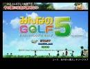 [PS3] みんなのGOLF 今の僕には芝が読めない Vol.06