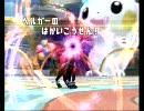 【バトレボ】ヘルガー軸パ 第7話 ロマン砲(笑)【実況】 thumbnail