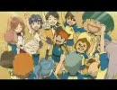 【イナズマイレブン】Little busters! 【MAD】