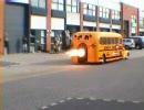 【ニコニコ動画】スクールバスにジェットエンジン搭載を解析してみた