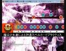 太鼓さん次郎 魔法少女達による神速スペルカードプラクティス thumbnail
