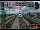 電車でGO!山陽新幹線 ひかりレールスター381号
